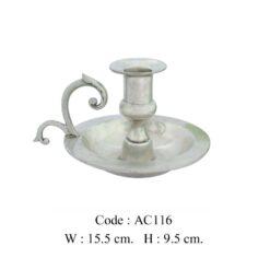 Code: AC-116 W 15.5 cm. H 9.5 cm.
