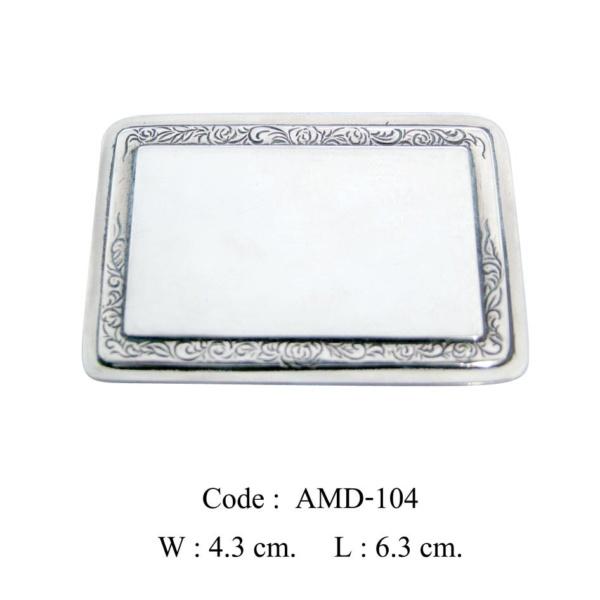Code: AMD-104