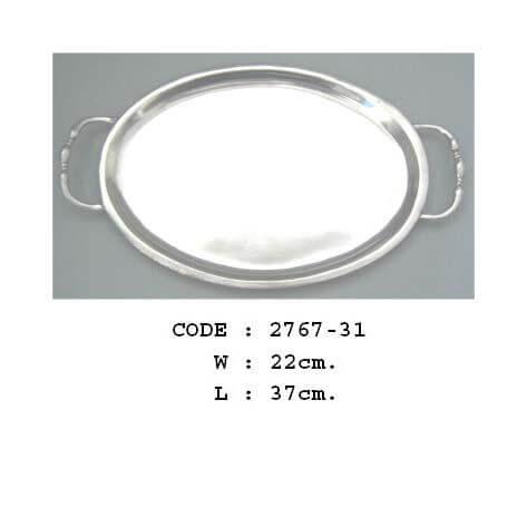 Code: 2767-31