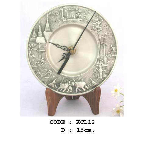 Code: KCL-12