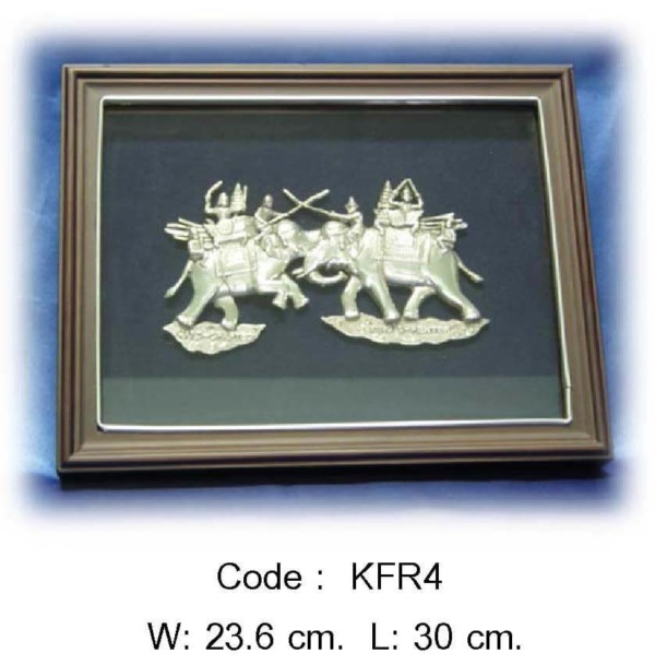 Code: KFR-4