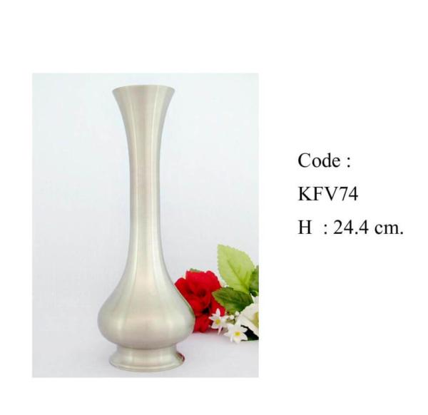 Code: KFV-74