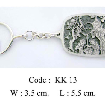 Code: KK-13