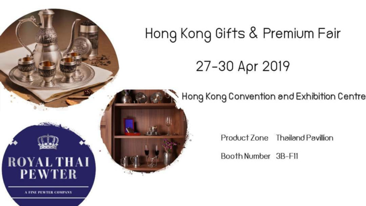 Hong Kong Gifts&Premium Fair