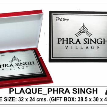 PLAQUE_PHRA SINGH