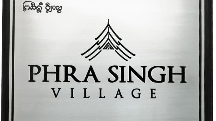 Phra Singh Village